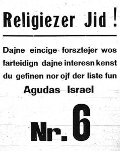 Wahlplakat der Agudas Israel | Election poster issued by Agudas Israel
