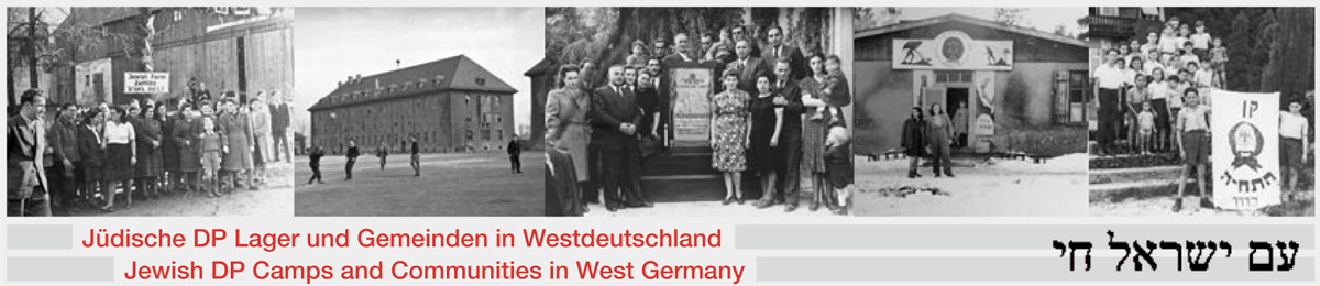 Jüdische DP Lager und Gemeinden in Westdeutschland