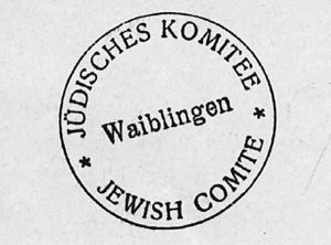Stempel des jüdischen Komitees | Seal of the Jewish Committee